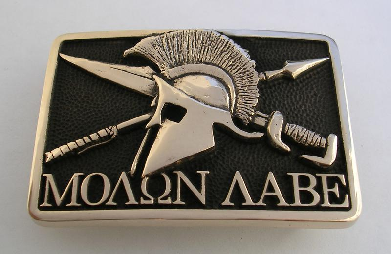 Molon Labe Belt Buckle  Come and Take it Solid Brass Northwest Brass Works Made in the USA Leonidas 2nd Amendment second Spartan Never Surrender